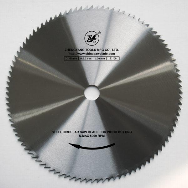 Steel Circular Saw Blades For Wood Danyang Zhengyang Tool